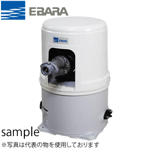 エバラ 浅深兼用丸形ジェットポンプ 32×25HPOJ5.4 三相200V 50Hz(東日本用) 呼び出力400W ポンプ本体のみ ジェット別売