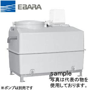 エバラ 水道加圧装置用受水槽 HPT-50FA ポンプ別売り FRP 容量500L [個人宅配送不可]