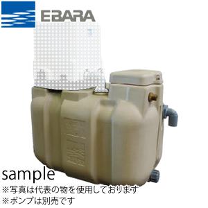エバラ 水道加圧装置用受水槽 HPT-10A ポンプ別売り 高密度ポリエチレン 容量100L [個人宅配送不可]