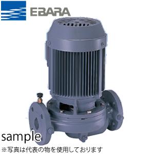 エバラ ラインポンプ 単相 100V 32mm 32LPD5.25S 防滴保護形