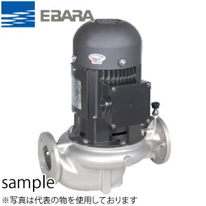 エバラ プレミアム効率モータ搭載ステンレス製ラインポンプ 三相 200V 50mm 50LPS5.4E