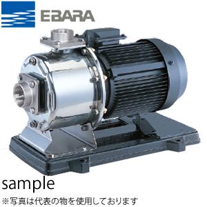 エバラ ステンレス製多段渦巻ポンプ 50MDPE457.5 三相200V 50Hz(東日本用) 50mm