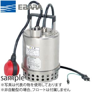エバラ ステンレス製水中ポンプ 単相 100V 40mm P7075.55S 非自動