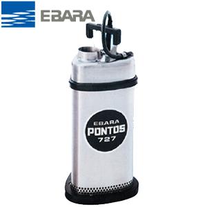 エバラ ステンレス製多段水中ポンプ 三相 200V 40mm P7275.75