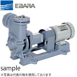 エバラ 自吸式渦流ポンプ 三相 200V 32mm 32RQG5.4C