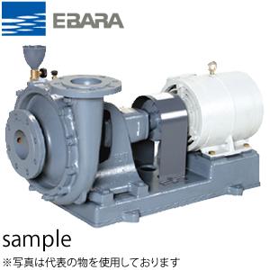 エバラ 片吸込渦巻ポンプ 三相 200V 125mm 125SE53.7B