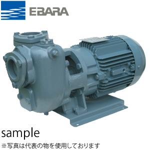 エバラ 自吸ポンプ 三相 200V 40mm 40SQGD5.75B