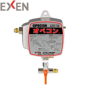 エクセン ノッカー専用操作盤 エアオペコントローラ オペコン AOC-1B
