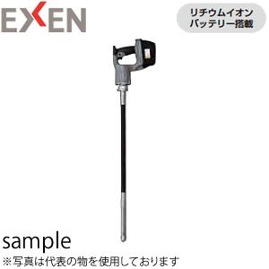 エクセン コードレスバイブレーター フレキタイプ C28F 0.6M [配送制限商品]