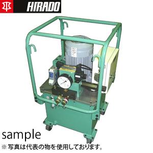 平戸金属工業 高圧 電動式油圧ポンプ HM-302P 出力3HP 220/200V [大型・重量物] ご購入前確認品