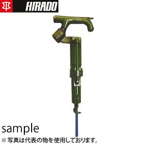 平戸金属工業 ルートハンマー 外レバータイプ TH-5AVO 穿孔能力径40mm [配送制限商品]