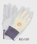 KOZUCHI 電工アルミ手袋 S (ホワイト) KG-110 :10双毎販売
