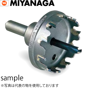 ミヤナガ ホールソー278 φ69mm (278069)