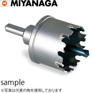 ミヤナガ ホールソー278 パイプ用 φ85mm (278P085)