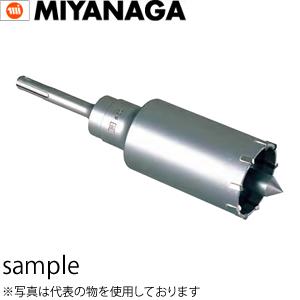 ミヤナガ 600W ハンマー用コアビット セット φ32mm (600W32)