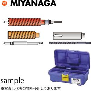 ミヤナガ ポリクリック コア給水キット (A29)