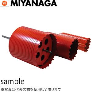 ミヤナガ 空調セット φドライモンドコア (D1)
