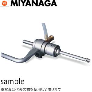 ミヤナガ 湿式ミストダイヤドリル ワンタッチタイプ セット φ12.5×100mm (DMA125BST)