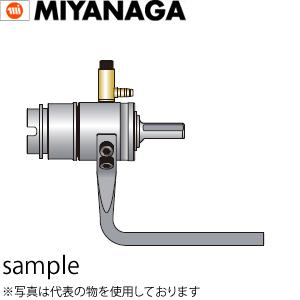 ミヤナガ ミストダイヤ シャンクASS No.1 ネジ (DMSK1P)