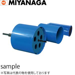 ミヤナガ 空調セット φガルバコア (GW1)
