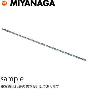 ミヤナガ 六角軸超ロングビット 法面工事用 φ16.0×650mm (HEX16065)