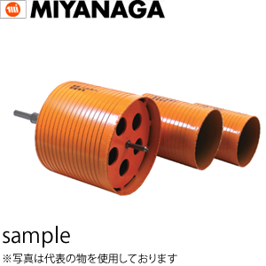 ミヤナガ 空調セット φハイパーダイヤコア (HP1)