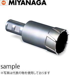 ミヤナガ メタルボーラー750S(32) カッターのみ φ83mm (MB75S3283) [受注生産品]