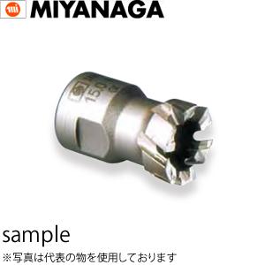 ミヤナガ メタルボーラーミニ カッター (ミタチ用) カッターのみ φ15.0mm 5本入りパック (MBCM150P5)