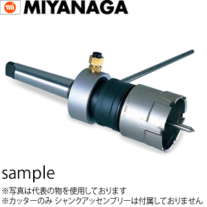ミヤナガ メタルボーラーM500 カッターのみ φ工作機械用 37mm (MBM37)