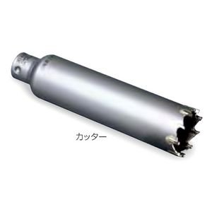 ミヤナガ 回転用 Hコア/ポリ カッター 100×130 (PCHW100C)
