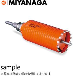 ミヤナガ ポリクリック 乾式ドライモンドコアドリル SDSセット φ170mm (PCD170R)