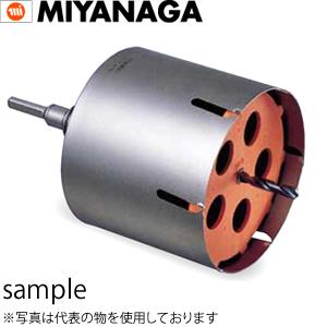 ミヤナガ ポリクリック 扇扇 (ファンファン)コア ウッディングキット ストレートシャンク (PCFWS1)