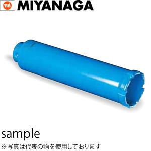 ミヤナガ ポリクリック (乾式・回転) ガルバウッドコアドリル カッターのみ φ300mm (PCGW300C)