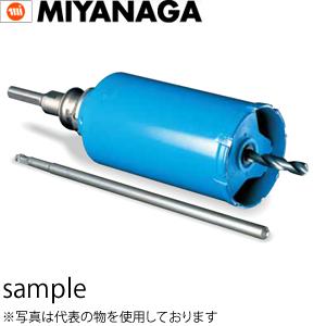 ミヤナガ ポリクリック (乾式・回転) ガルバウッドコアドリル SDSセット φ38mm (PCGW38R)