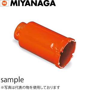ミヤナガ ポリクリック 複合ブリット(ハイブリット) コアドリル カッターのみ φ150mm (PCH150C)