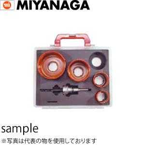 ミヤナガ 複合ブリット(ハイブリット) コアドリルBOXキット1 (PCHBOX1)
