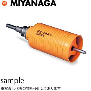 ミヤナガ ポリクリック 乾式ハイパーダイヤコアドリル SDSセット φ140mm (PCHP140R)