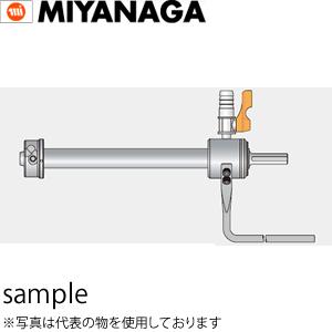 ミヤナガ ポリクリック Lウェットシャンク 300SDS (PCSKWDLR30)