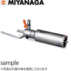 ミヤナガ ポリクリック 湿式ウェットモンドコアドリル セット φ100mm (PCWD100)