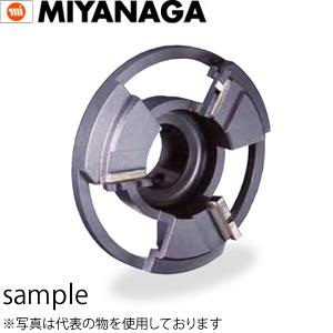 ミヤナガ ポリクリック ザグリカッター カッターのみ φ(PCZAG60)