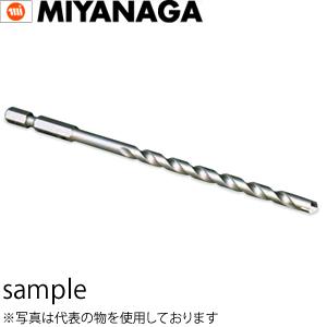ミヤナガ 充電 ドライバードリル ブロック・モルタル用 ロングサイズ φ3.2×150mm 10本入り (R03215)