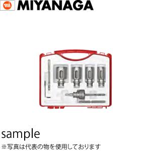 ミヤナガ エスロック DLコアインパクトBOXキット1 (SLDLCBOX1JD)