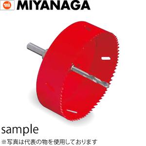 ミヤナガ エスロック バイメタルホールソープラマス用 ストレートシャンクセット φ120mm (SLPM120ST)