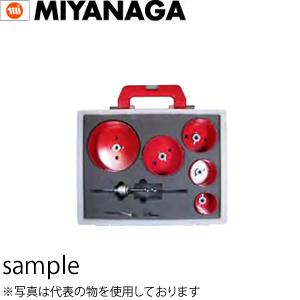 ミヤナガ エスロック バイメタルホールソープラマス用BOXキット1R SDSプラスシャンク (SLPM1R)