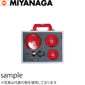 ミヤナガ エスロック バイメタルホールソーダウンライト用BOXキット1R SDSプラスシャンク (SLPS1R)