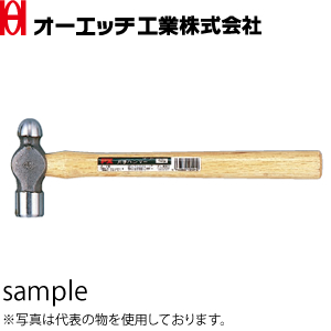 OH(オーエッチ工業) PX印 片手ハンマー HK-05PX 入数:12 呼称:#1/2 全長:300mm