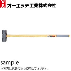 OH(オーエッチ工業) 両口ハンマー OHW-15 呼称:#15 全長:900mm