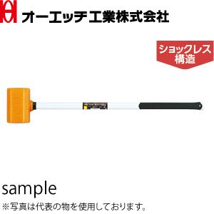 OH(オーエッチ工業) PX印 Gウレタン角カケヤ(グラスファイバー柄) PXUK-04SG 呼称:#4×360 全長:360mm