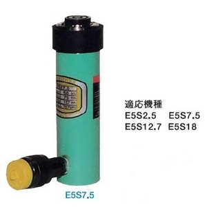 大阪ジャッキ製作所 E形パワージャッキ E5S18