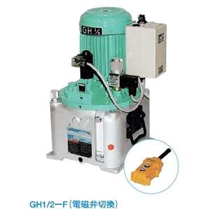 大阪ジャッキ製作所 G形油圧ポンプ GH1/2S-F